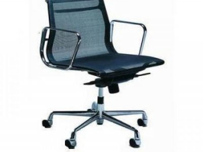 CHARLES EAMES LOW BACK RIBBED OFFICE CHAIR