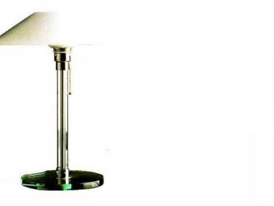 WILHELM WAGENFELD TABLE LAMP